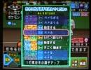 栄冠ナイン実況プレイ part26【ノンケ冒険記☆めざせポケモンマスター!】 thumbnail