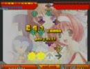 stepmania - さくらんぼキッス ~爆発だも~ん~ / KOTOKO