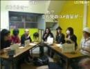 【ニコニコ動画】20110510 生主討論会 at 生主ハウス1/7を解析してみた