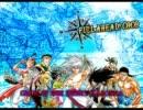 【パチンコ】CRフルアヘッド!ココ BGM thumbnail