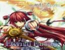 Eternal Fantasy ~愛は世界に遍く花のように~ / 瀬名 / Eternal Fantasy OP thumbnail