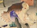 【ニコニコ動画】浮世絵&絵草子に描かれた妖怪たち【獣の妖怪編】を解析してみた
