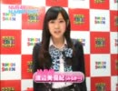【NMB48】 NUMBER SHOT # 13