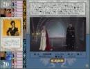 【PC版MTG】糞デッキから始まるシャンダラーの世界を実況 Part3