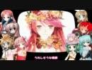 【VOCALOID2合唱団】世界に一つだけの花【