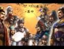 【ニコニコ動画】三国志アイドル伝 ―後漢流離譚― 第九十四話『葛藤』を解析してみた