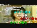 究極卵☆BUKKAKE☆ご飯!あい先生の地獄料理(コメ付) thumbnail