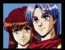 【実況ゲーム戦記】PCE「聖夜物語」を盗賊でプレイ Part.040(完)
