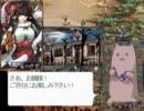 名作エロゲ~鬼畜王ランス~を実況プレイすんぜ part39