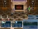【VIPRPG】 恐怖のナイ☆ファクトリー その2 thumbnail