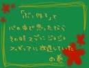 第4位:【ジョジョ】ダービーを作ってみた【ねんぷち改造】 thumbnail