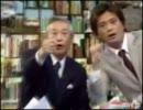 アタック25 芸能人大会 ~児玉清さんと博多華丸さん夢の競演~ thumbnail