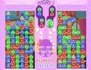ぷよぷよフィーバー GBA版 リデルの逆襲