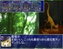 【東方卓遊戯】SW2.0ダブルスポイラーscene2