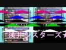 「アザイドロップ」を比較してみた【浅井三姉妹・第2期】 thumbnail