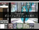 【MMD】ポストフォグエフェクト配布【MME】