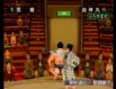 うんこちゃん 日本大相撲 Part2