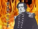 【音ゲーMAD】Perry Perry【FIRE FIRE×ペリー】