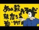 【ニコニコ動画】【ホラー映画】の人達で【マトリョシカ】:完:を解析してみた