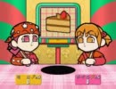 【TASさんの休日】ミニモニ。ダイスdeぴょん! 全マップ・ミニゲーム攻略