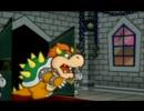 【目隠し】真の友情を確かめ合うペーパーマリオRPG 実況プレイ part14