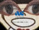 【修正版】 POPOPO PONE 【AC×RED ZONE】 thumbnail