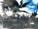 【鏡音レン】BLACK BIRD【オリジナル】