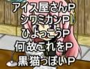 【巡音ルカ】ト ク ロ P 名 言 っ て み ろ !【551人】