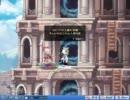 【ラテール】Lv170代民ストレル上コロ奥ソロ【演奏してみた】 thumbnail