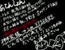 【ポ/ケ/モ/ン】パ/ン/チラ/オ/ブジョ/イトイ【擬人化】