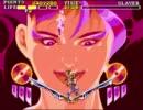 キャノンダンサー (アトラス/ミッチェル・1996.02)