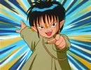 【MAD】 NG皇子レイド&010 「めざせ!1番?」 【魔法陣グルグル】