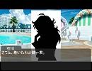 アイドルマスター Pの弱点克服奮闘記 第5話