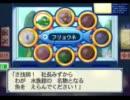 【桃鉄12】桃鉄12ハンデ戦R part20【ゆっくり69年目】 thumbnail