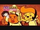 アニメ番組で流れてたCM集