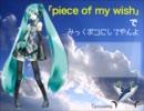 http://tn-skr.smilevideo.jp/smile?i=14549047