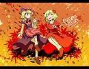【東方音遊戯】Dazzlin' Sisters(Dazzlin' Darlin×稲田姫様に叱られるから)
