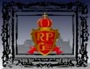 【RPG】王立王子学園【CM】