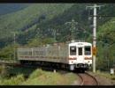 MOTOR MAN 飯田線9294