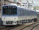 迷列車で行こう 阪急阪神編 ~その一 阪神5550系~