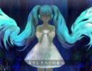 ◆ 神の名前に堕ちる者  歌ってみた Ver.紫蓮×20 ◆ thumbnail