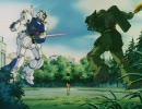 【ガンダム】サイクロプス隊~DREAMS~【0080】