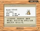 [18] GBA版ポケモン『赤』を実況プレイ thumbnail