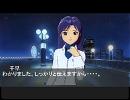 アイドルマスター Pの弱点克服奮闘記 第8話