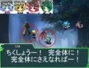 大妖精のソードワールド2.0【7-7】