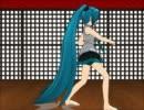 【MMD】多段腕ボーンで楽に突きが撃てる! thumbnail