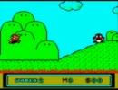 【パチモノ】GB版スーパーマリオブラザーズ3【マリオ】 thumbnail