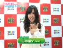 【NMB48】 NUMBER SHOT # 15