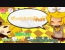 【ニコニコ動画】【ニコカラ】静電気。【on vocal】を解析してみた
