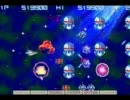 [TAS]GRADIUS GENERATION 突撃PLAY 2/2